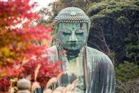Statuia Marele Buddha