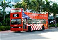 Big Bus Miami with Scenic Boat Cruise