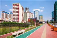 Ulaanbaatar
