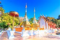 Wat Phrathat Doi Tung